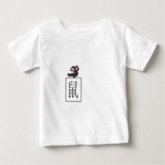 """Chinesisches Astrologiezeichen """"der Ratte"""" Baby T-shirt"""