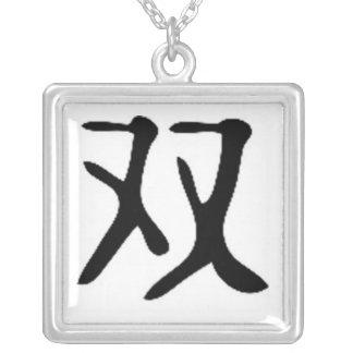 Chinesisches Doppelsymbol Versilberte Kette