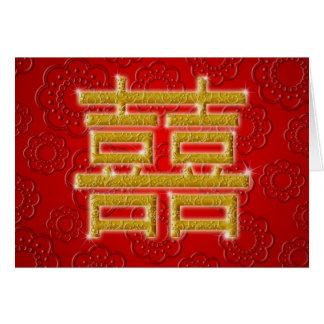 Chinesisches doppeltes Glück-Hochzeits-Symbol Karte