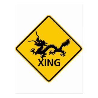 Chinesisches Drache-Überfahrt-Landstraßen-Zeichen Postkarten