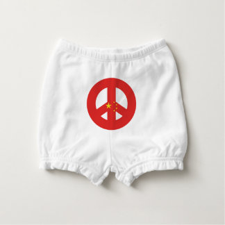 Chinesisches Friedenssymbol Baby-Windelhöschen