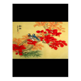 Chinesisches Gold und rotes Blumen Postkarte