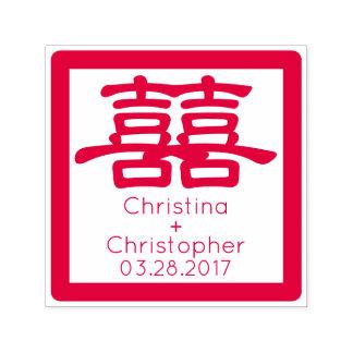Chinesisches Hochzeits-Doppelt-Glück DIY Braut Permastempel