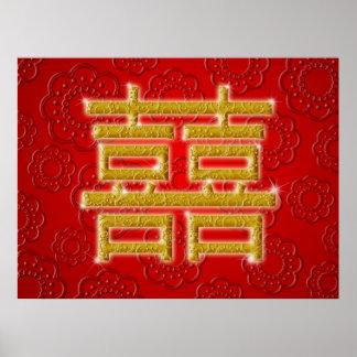 Chinesisches Hochzeits-Doppelt-Glück-Symbol Poster