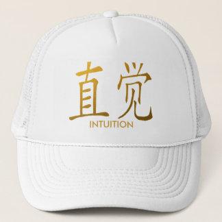 CHINESISCHES INTUITIONS-SYMBOL TRUCKERKAPPE