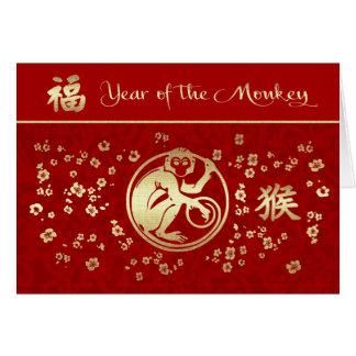 Chinesisches Jahr der Affe-kundengerechten Karten