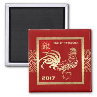 Chinesisches Jahr der Hahn-Geschenk-Magneten 2017 Quadratischer Magnet