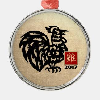 Chinesisches Jahr der Hahn-Geschenk-Verzierungen Silbernes Ornament