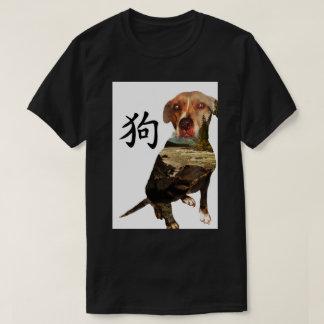 Chinesisches Jahr der Hundedoppelten Belichtung T-Shirt