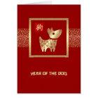 Chinesisches Jahr der Hundegruß-Karten Karte
