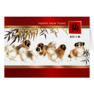 Chinesisches Jahr der Hundekundenspezifischen Karte