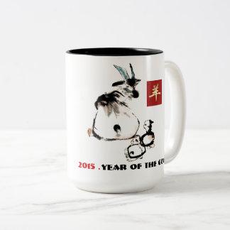 Chinesisches Jahr der Ziegen-Geschenk-Tassen Zweifarbige Tasse