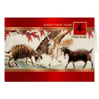 Chinesisches Jahr der Ziegen-/RAM-kundengerechten Grußkarte