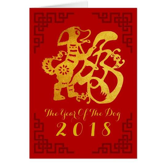 Chinesisches Jahr des Hundes goldenes Papercut Karte
