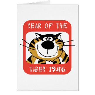 Chinesisches Jahr des Tiger-Geschenks 1986 Karte
