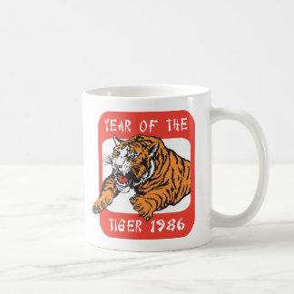 Chinesisches Jahr des Tiger-Geschenks 1986 Teetassen