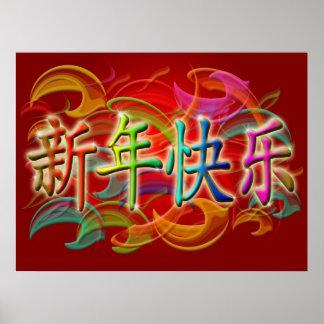 Chinesisches Kalligraphie-guten Rutsch ins Neue Ja Poster