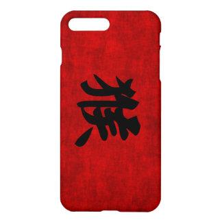 Chinesisches Kalligraphie-Symbol für Affen im Rot iPhone 8 Plus/7 Plus Hülle