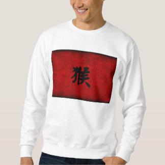 Chinesisches Kalligraphie-Symbol für Affen im Rot Sweatshirt