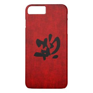 Chinesisches Kalligraphie-Symbol für Ärger iPhone 8 Plus/7 Plus Hülle