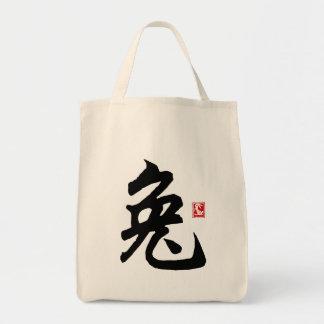 Chinesisches Kaninchen-Symbol-Geschenk Einkaufstasche