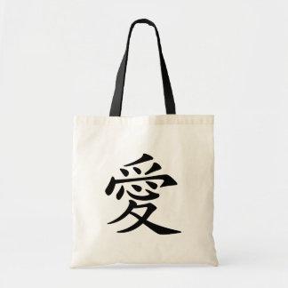 Chinesisches Liebe-Symbol Taschen
