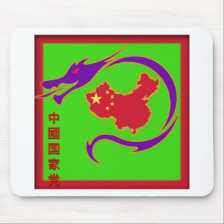 Chinesisches nationales Party-Logo Mousepad