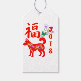 Chinesisches neues Jahr 2018 Geschenkanhänger