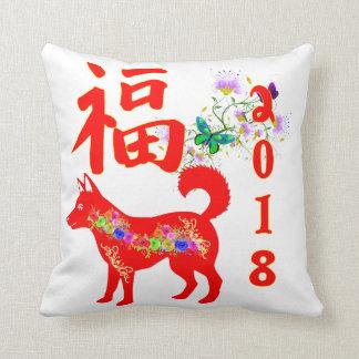 Chinesisches neues Jahr 2018 Kissen