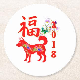 Chinesisches neues Jahr 2018 Runder Pappuntersetzer