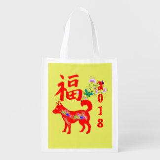 Chinesisches neues Jahr 2018 Wiederverwendbare Einkaufstasche