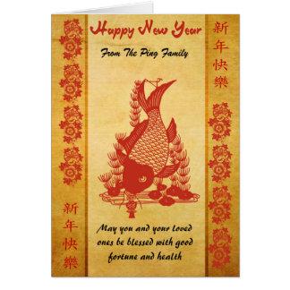 Chinesisches neues Jahr, mit Koi Karpfen-Blumen Karte
