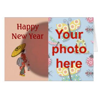 Chinesisches neues Jahr-vietnamesisches neues Jahr Karte