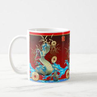Chinesisches neues Year-2013-year der Schlange Kaffeetasse