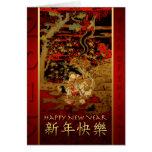 Chinesisches Neujahrsfest 2015 - Grußkarten