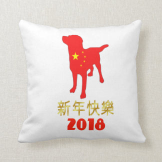 Chinesisches Neujahrsfest 2018-jährig vom Kissen