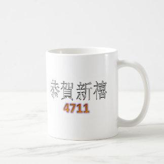 Chinesisches Neujahrsfest 4711 Kaffeetasse