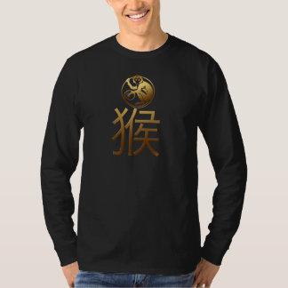 Chinesisches Neujahrsfest der Männer des Affe-2016 Tshirts