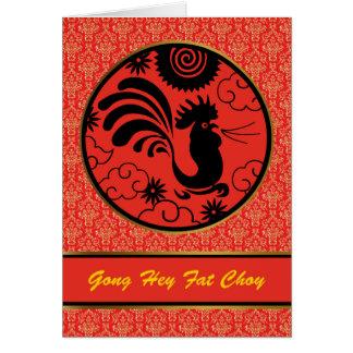 Chinesisches Neujahrsfest des Hahns, Klingel he Karte