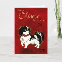 Chinesisches Neujahrsfest des Hundechin-Hundes