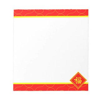 Chinesisches Neujahrsfest • Glückliches Fu Symbol Notizblock