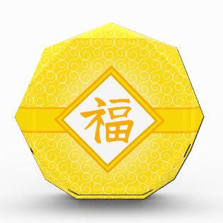 Chinesisches Neujahrsfest • Goldenes Fu Auszeichnung