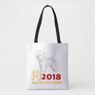 Chinesisches Neujahrsfest. HUNDEZUCHTVERBAND Tasche