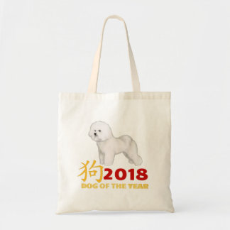 Chinesisches Neujahrsfest. HUNDEZUCHTVERBAND Tragetasche
