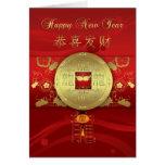 Chinesisches Neujahrsfest - Jahr des Drachen Grußkarte