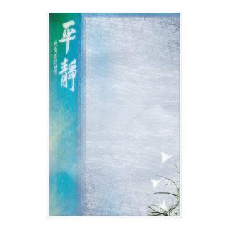 chinesisches Ruhebriefpapier Druckpapiere