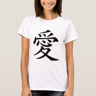 """Chinesisches Schriftzeichen """"Ai"""" - für Liebe (愛) T-Shirt"""