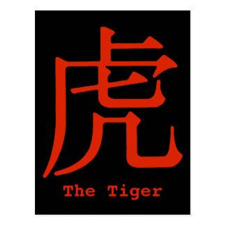 Chinesisches Schriftzeichen für Tiger Postkarte