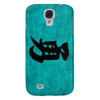 Chinesisches Schriftzeichen-Malerei für Mut im Galaxy S4 Hülle