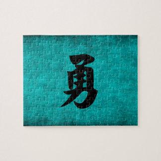 Chinesisches Schriftzeichen-Malerei für Mut im Puzzle